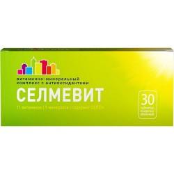 Селмевит, табл. п/о №30